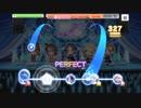 【デレステ】Bright Blue[MASTER+] ALL PERFECT