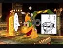 【実況】東方MMDer4人でマリオパーティーPart3