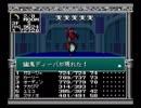 【旧約・女神転生I・II】初見実況プレイ92