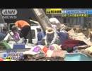 被災地の土砂やごみ トラック20台以上で撤去作業 愛媛県西予市
