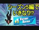 【日刊】初心者だと思ってる人のフォートナイト実況プレイPart21【Switch版Fortnite】