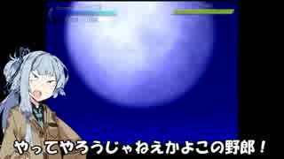 【SUGURI】SPヒメ ノーダメージ&ノーハイ