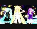 『MMD艦これ』レンリ、ミク?、大人リン?で 【『プラチナ』-shin'in future Mix-】1080p