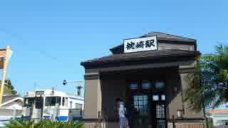 【ゆっくり】徒歩で日本一周part359【枕崎
