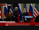 米露首脳会談後にトランプ大統領とプーチン大統領が記者会見