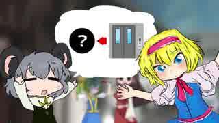 エレベーターで異世界に行くNYN姉貴