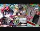 【WLW】アナログゲーマー御伽の国へ入国 Part29【遊戯祭 制服シュネ】