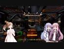 【Elite_Dangerous】 Kotoba's sister's voyage_part 1