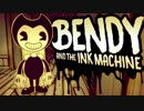 【絶叫実況】Bendy and the Ink Machine Part1 【日本語字幕付】