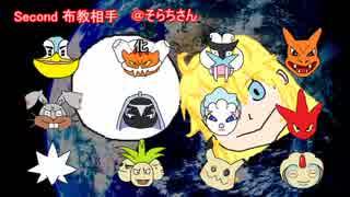 【ポケモンUSM】シングル重力パ-手描き=愛-MixBattleRating2-【VS @そらちさん】