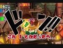 【実況】東方MMDer4人でマリオパーティーPart4