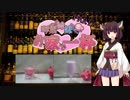 [機会があれば飲む]琴葉姉妹と、お家で一杯[機会がなくても飲...