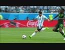 FIFAワールドカップ2018ロシア ベストゴール ノミネート18ゴール