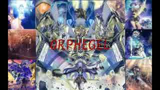 【遊戯王ADS】ORPHEGEL