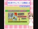天気予報Topicsまとめ2018/07/11~07/17