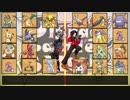 【ポケモンUSM】超リアルマネーでUltra battle SMash! 【VS オランド】