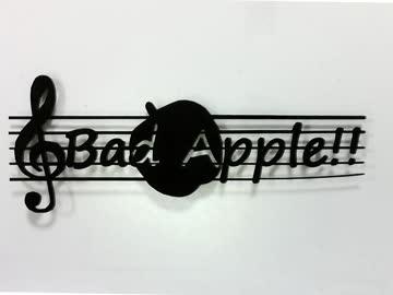 【切り絵】Bad Apple!!【ストップモーション】