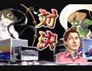 #07 爆走 デコトラ伝説~男一匹夢街道~実況プレイ