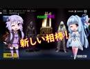 【PUBG】noob放送 №13