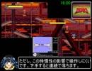 【PC-FX】鬼神童子ZENKI ヴァジュラファイトRTA 26分37秒 Part2/2【Any%】