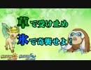 【ポケモンUSM】リーフィアと勝利を積み上げるシングルレート#25【16xx】