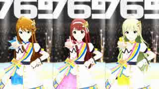 【ミリシタ】トライスタービジョンでUNION