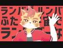 虎次郎君が太陽系デスコを踊ってくれました(*´ω`*)