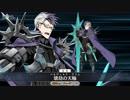 Fate/Grand Order 宝具のBGMを変えてみた part56
