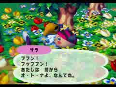 ◆どうぶつの森e+ 実況プレイ◆part67