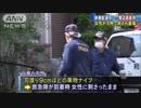 右胸など3カ所 新聞配達の女性が刃物で刺され重傷 刺した男は逃走中 18日早朝の大阪府吹田市