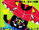 スカーフカプブルル動画 USUMシングルレート ポケモンウルトラサンウルトラ...