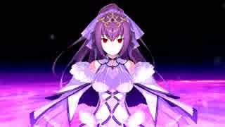 【FGO】スカサハ=スカディ宝具+モーションスキルまとめ【Fate/Grand Order】