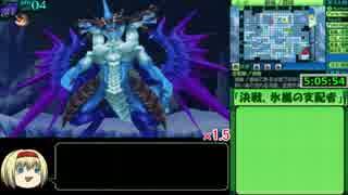 世界樹の迷宮Ⅳ_完全体神樹撃破RTA_5時間43分21秒_Part4/5