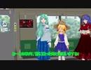 【東方MMD】守矢と秘封と外の世界