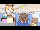 働くお兄さん!の2! 第2話「新幹線パーサーのお兄さん!」