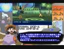 メタモンとめいが征くポケモン戦闘記録.Part1