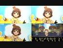 【デレステ】SUN♡FLOWER 3Dリッチ標準軽量2D比較動画