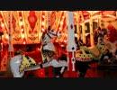 【インスト】回転木馬/KOTOKO(メロのみ)