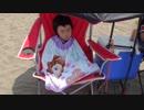 【三国サンセットビーチ】遊び疲れ!椅子に座って熟睡するあい❤足湯につかって疲れを癒しました♬お出かけ 海水浴 水遊び