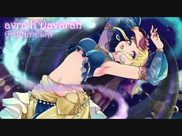 【GARNiDELiA】アブラカダブラ [avra K'Davarah] DrumsReArrVer. 【とく×メイリア】