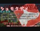 【Depth】歴戦イタチザメの戦略考察 6枚目【字幕実況】