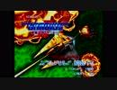 【作業用BGM】グラディウスII - ゴーファーの野望 - for X68000全曲集 (X68030「MC68030 30MHz」実機)