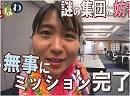【我那覇真子「おおきなわ」#28】なぜ?突