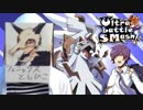 【ポケモンUSM】無限彩色のUltra battle SMash!【VSだい木冬】