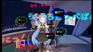 Vキャス27: 歌で振り返るニコニコ動画 1/3