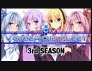 【FromTheDepths】ボイスロイド・フリート27話【Voiceroid Fleet Season3】