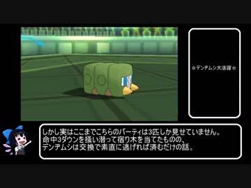 【ポケモンUSM】公式大会でも活躍するデンヂムシとかいう蛹