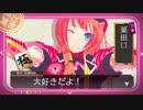 【刀剣乱舞】乱藤四郎/恋の2-4-11【三周年Ver】