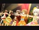 【デレステMV】SUN♡FLOWER byゼッケンズ