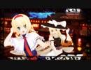 【MMD杯ZERO予告動画】東方のかわいいで!おどりゃんせ【MMD】